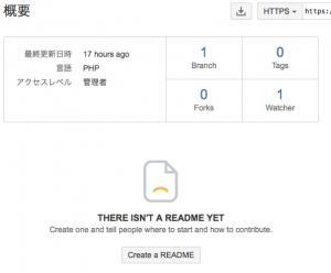 finish_bitbucket