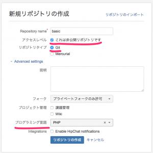 settting_repository