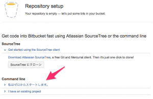 start_bitbucket_new_repository